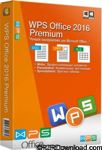 WPS Office 2016 Premium 10.2.0.5845 Free Download