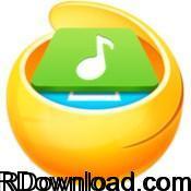 MediaTrans 3.9 Free Download