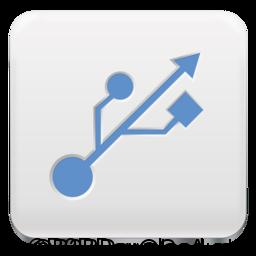 USB Network Gate 4.1 Free Download [MAC-OSX]