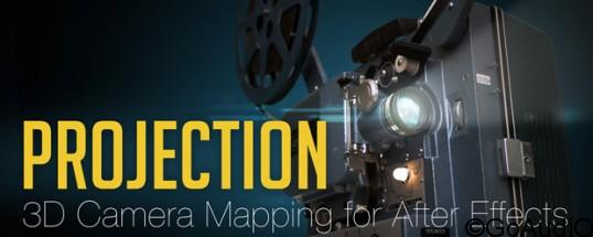 After Effects Projection Mapping : Adobe After Effects