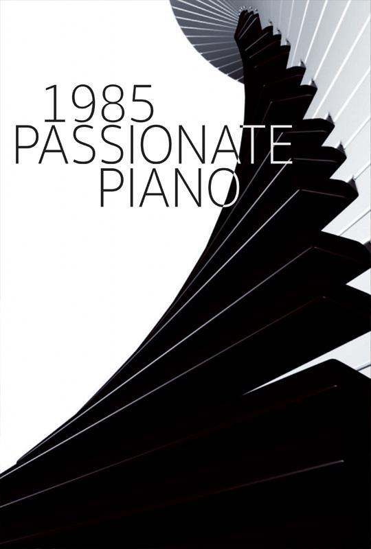 8Dio 1985 Passionate Piano KONTAKT