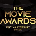 VIDEOHIVE THE MOVIE AWARDS OPENER 23147133 Free Download