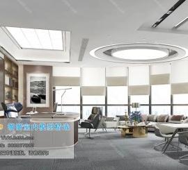 Office & Meeting Room 11 (2019)